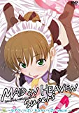 Maid in Heaven SuperS [DVD]