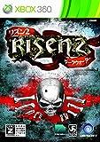リズン2 ダークウォーター 【CEROレーティング「Z」】