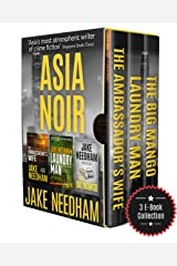 ASIA NOIR: Three Asian Crime Novels in One Volume Kindle Edition