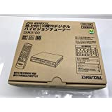 DXアンテナ 地上・BS・110度CSデジタルハイビジョンチューナー DIR-3100