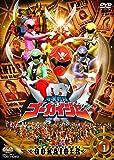 スーパー戦隊シリーズ 海賊戦隊ゴーカイジャー VOL.1【DVD】