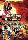 Power Rangers Super Samurai: Rise Of The Bullzooka Vol. 3 [DVD]