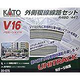 KATO Nゲージ V16 外側複線線路セット R480/447 20-876 鉄道模型 レールセット