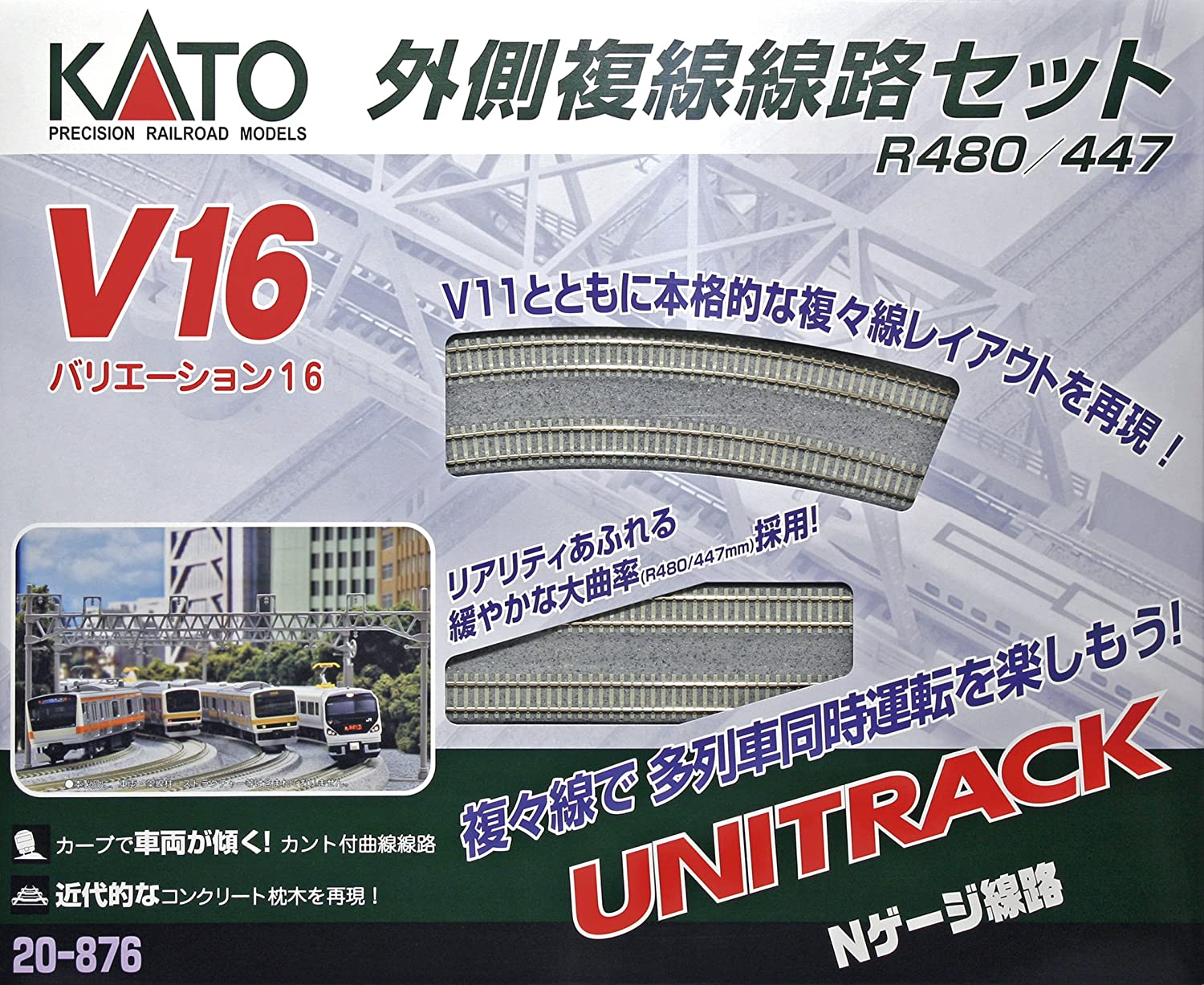 Kato USA Model Train Products V16 UNITRACK Japanese Packaging Version Double Track Outer Loop Set Kato Trains 20-876
