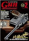 Gun Professionals19年2月号