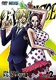 ONE PIECE ワンピース 17THシーズン ドレスローザ編 piece.2 [DVD]