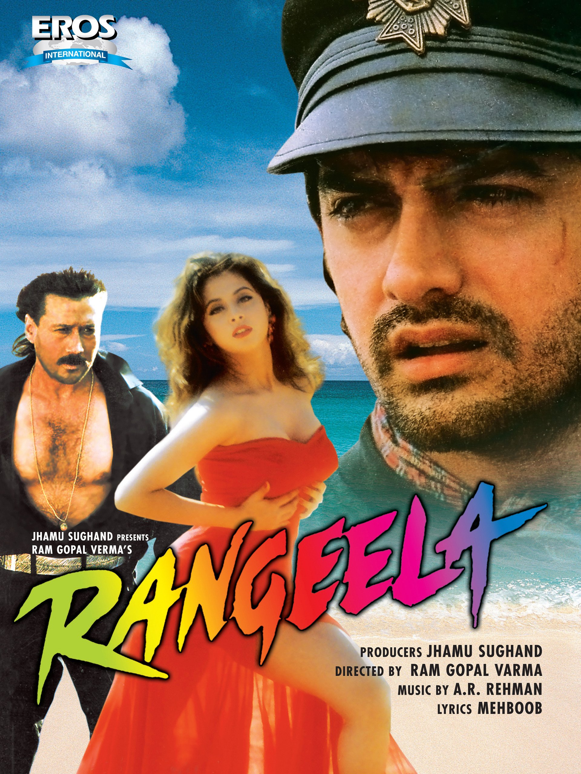 Watch Rangeela Prime Video