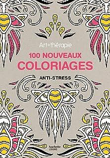 Coloriage Anti Stress Celtique.Art Therapie Celtique 100 Coloriages Anti Stress Amazon Fr