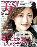 美ST(ビスト) 2019年 02月号 [雑誌] 付録:VENEXネックコンフォート