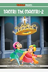 TANTRI THE MANTRI (VOL -2) : TINKLE COLLECTION Kindle Edition