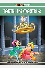 TANTRI THE MANTRI (VOL -2) : TINKLE COLLECTION Kindle Edition