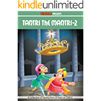 TANTRI THE MANTRI (VOL -2) : TINKLE COLLECTION