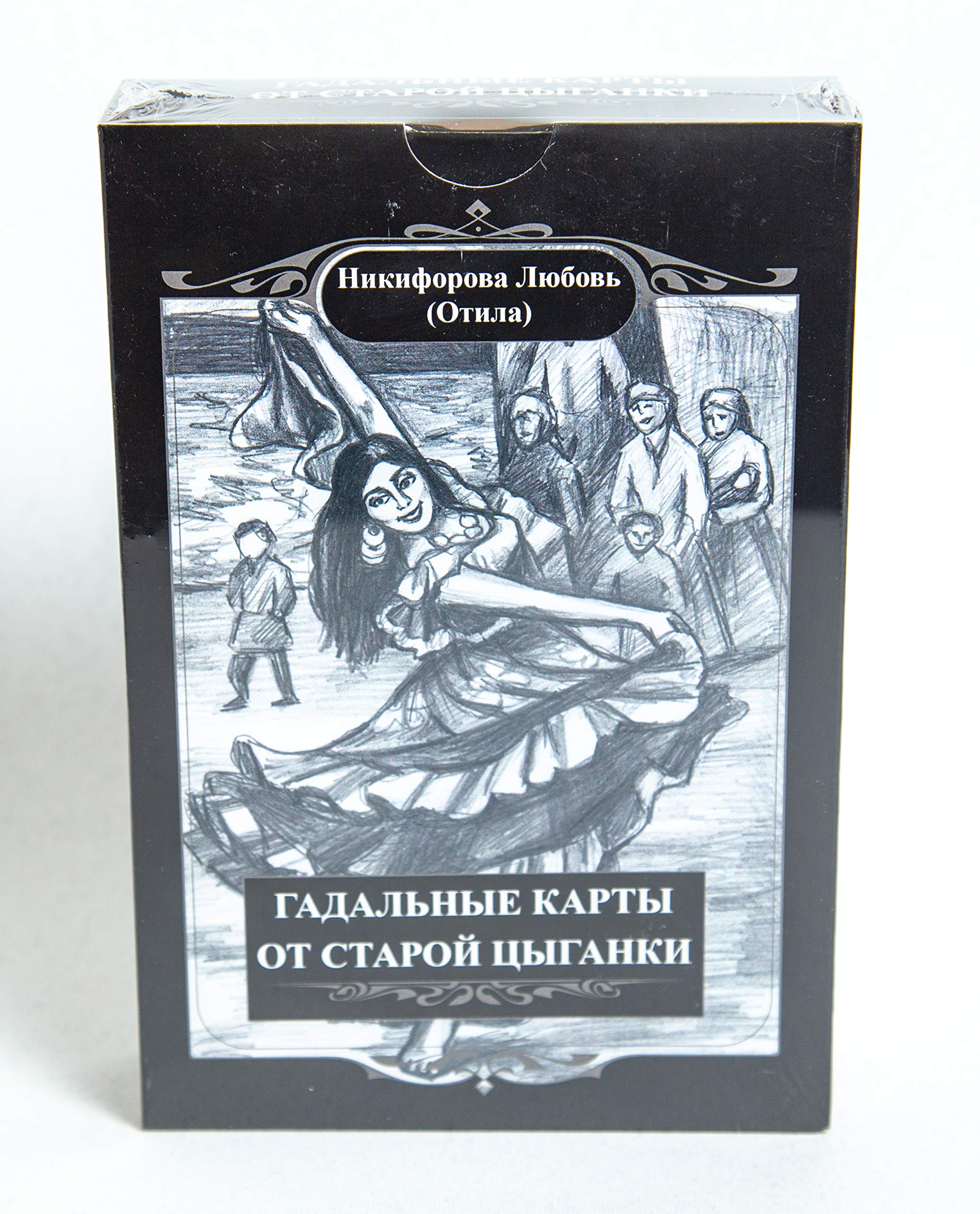 TBLCL MNT GRN 2 36 Otila Nikiforova Fortunetelling Cards of The Old Gypsy Romany Tzigane Tarot Card Deck