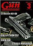 月刊Gun Professionals2019年3月号
