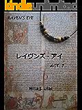 レイヴンズ・アイ act.7