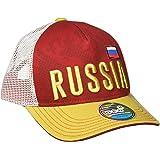 "World Cup Soccer Youth Boys ""Jersey Hook Flag"" Adjustable Snapback"