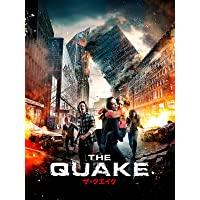 THE QUAKE/ザ・クエイク(吹替版)
