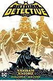 Batman: Detective Comics Vol. 2