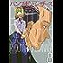 Pumpkin Scissors(8) (月刊少年マガジンコミックス)
