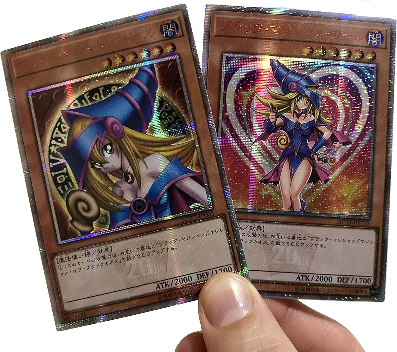 Dark Magician Girls Japanese Prismatic Rare Custom Yugioh Cards