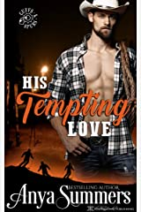 His Tempting Love (Cuffs and Spurs Book 5)