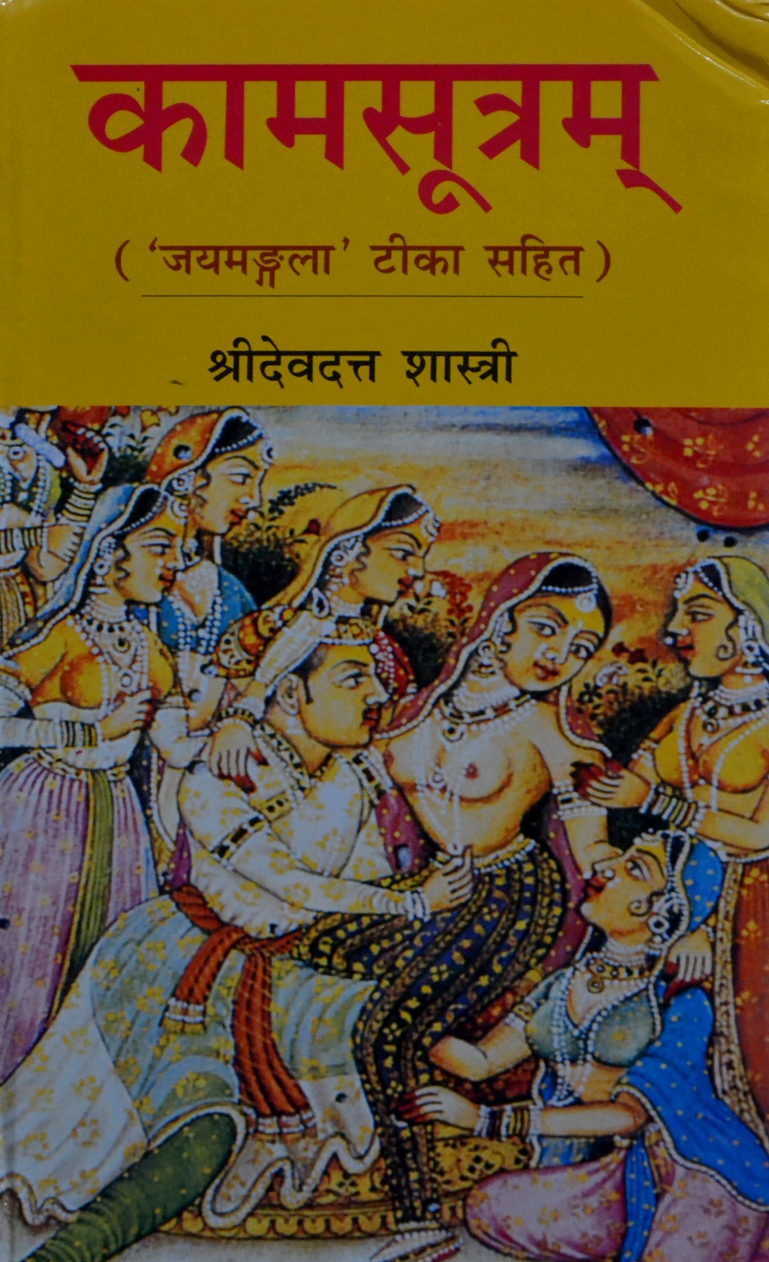 Buy Kamasutra Book Online At Low Prices In India Kamasutra Reviews Ratings Amazon In