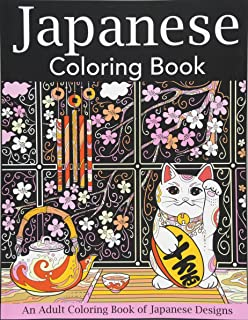 Japanese Coloring Book An Adult Of Designs Japan
