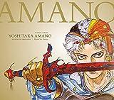 Yoshitaka Amano: The Illustrated Biography-Beyond