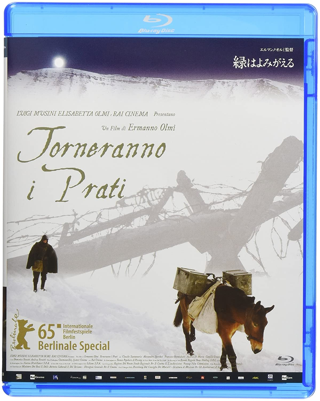 緑はよみがえる [Blu-ray]クラウディオ・サンタマリア (出演), アレッサンドロ・スペルドゥーティ (出演),