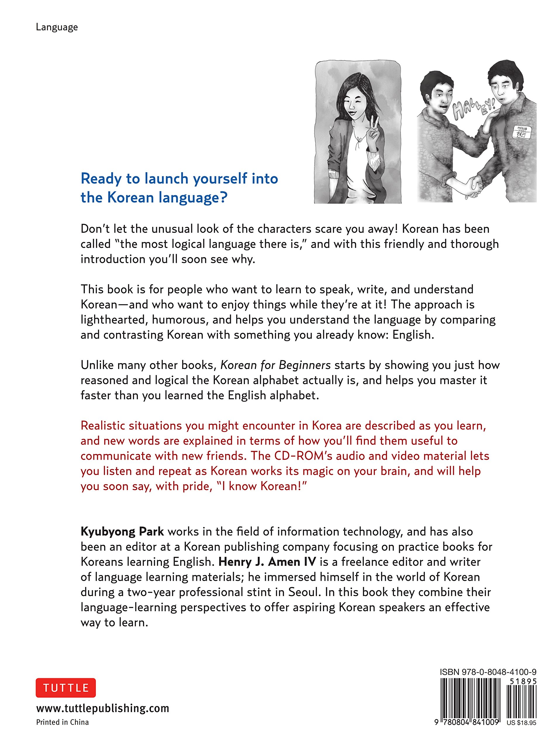Korean language from scratch: where to start