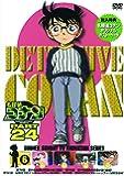 名探偵コナン PART24 Vol.6 [DVD]