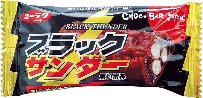 有楽製菓 ブラックサンダー