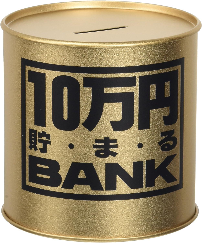 TOYBOX(トイボックス)『10万円貯まるブリキBANK』