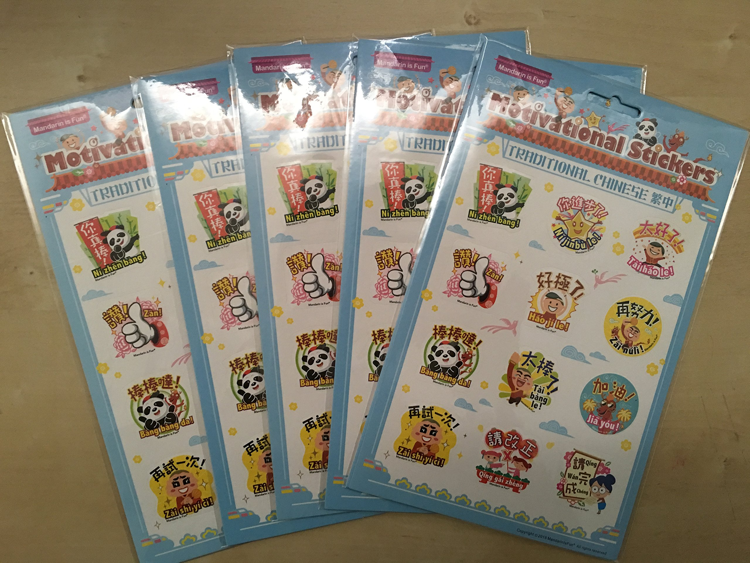 Mandarin Is Fun Value Pack! 360 Chinese stickers