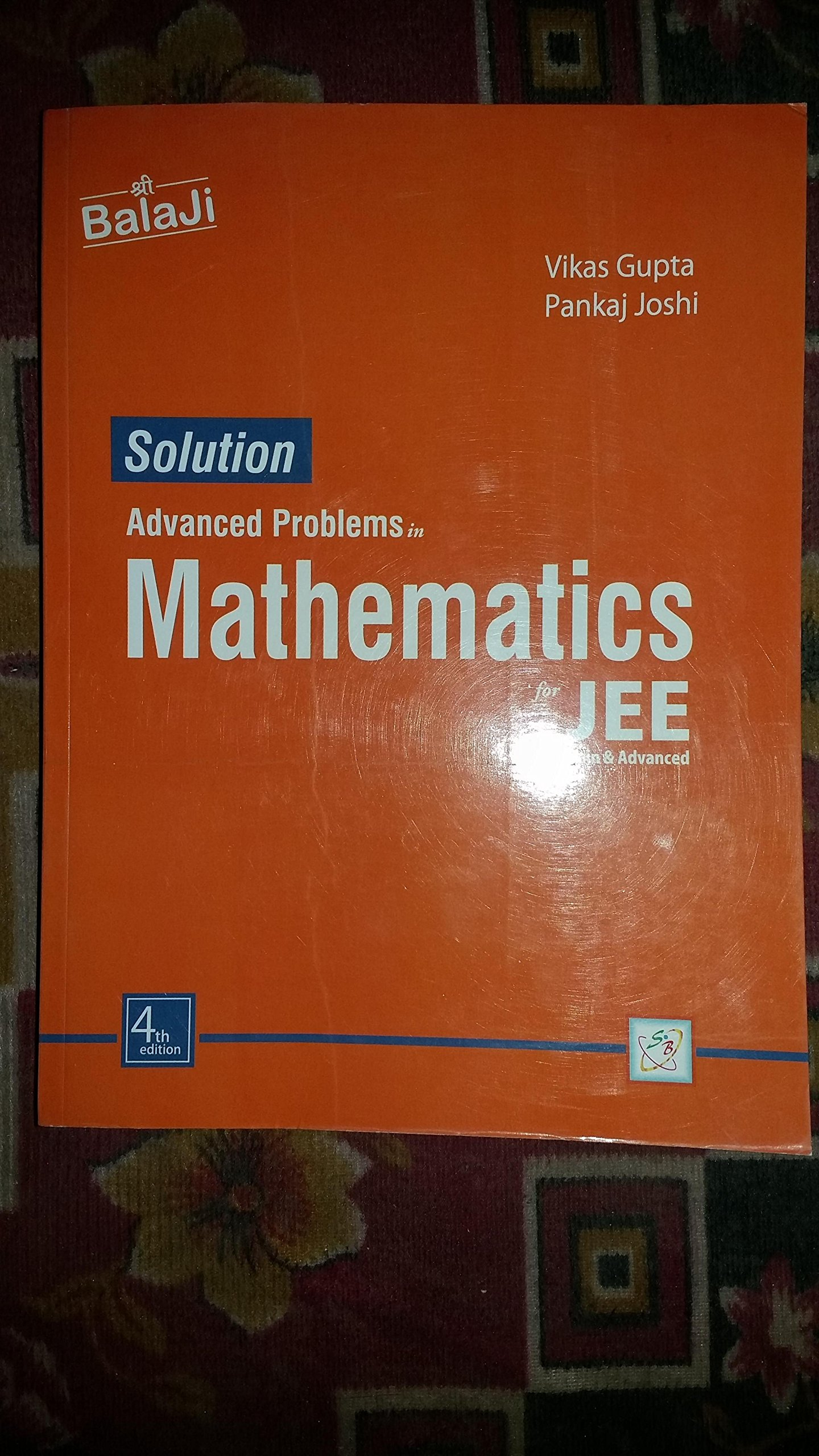 engineering mathematics 1 book by balaji