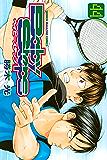ベイビーステップ(44) (週刊少年マガジンコミックス)