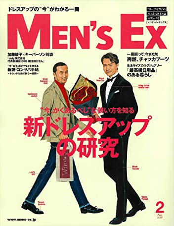 Men's EX(メンズ・イーエックス) 2019年2月号