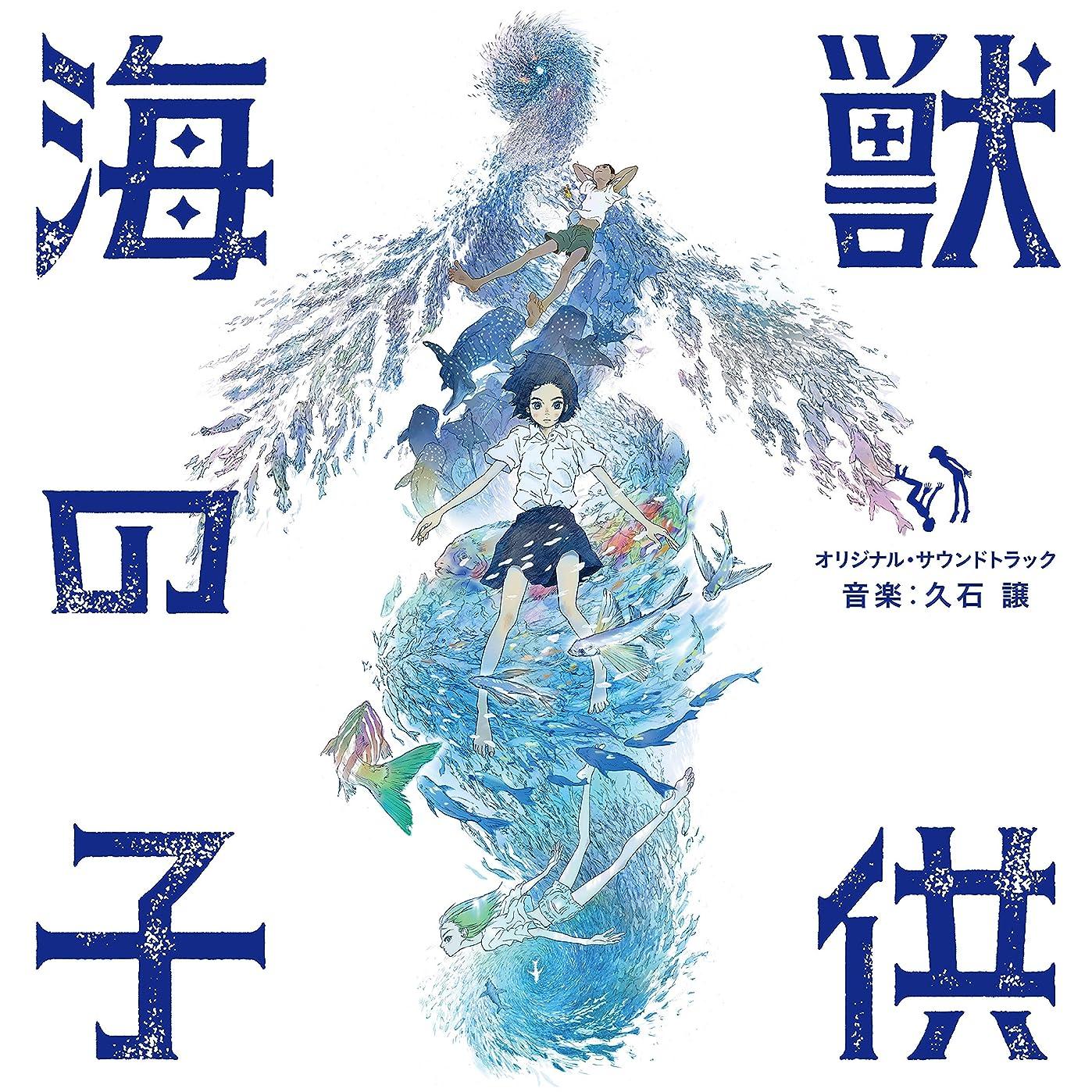 拡声器フェローシップ蜂TVアニメ「スター☆トゥインクルプリキュア」オリジナルサウンドトラック1