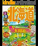 るるぶ北海道'18 (るるぶ情報版(国内))