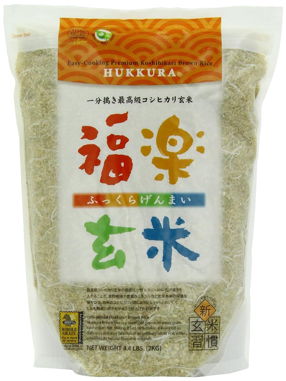 Amazon : Hukkura Brown Rice, 44pounds : Brown Rice Produce : Grocery  & Gourmet Food