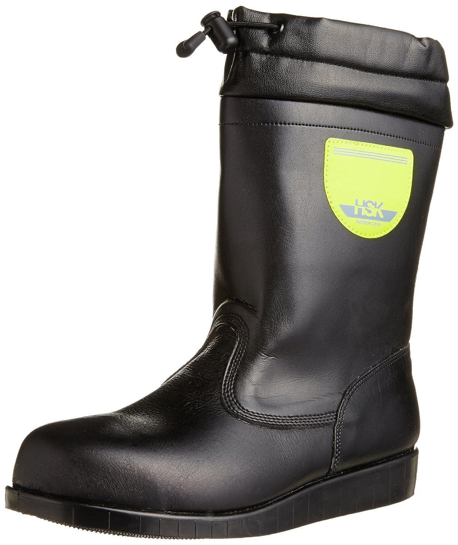 [ノサックス] Nosacks 舗装靴 HSK208 フード付 半長靴 道路舗装用 安全靴 ブーツ B00JQUCNF0 26.5 cm|ブラック
