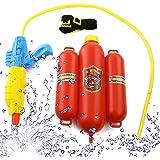 Bstaofy 消防士のおもちゃのバックパックウォーターブースターノズルとタンクセット、夏のおもちゃ、屋外おもちゃ、お風呂のおもちゃ (きいろ)