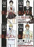 Blood+ [小説] 文庫 全4巻完結セット (角川スニーカー文庫)