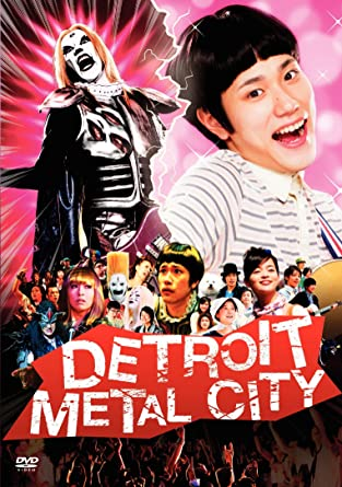 Detroit metal city anime watch online