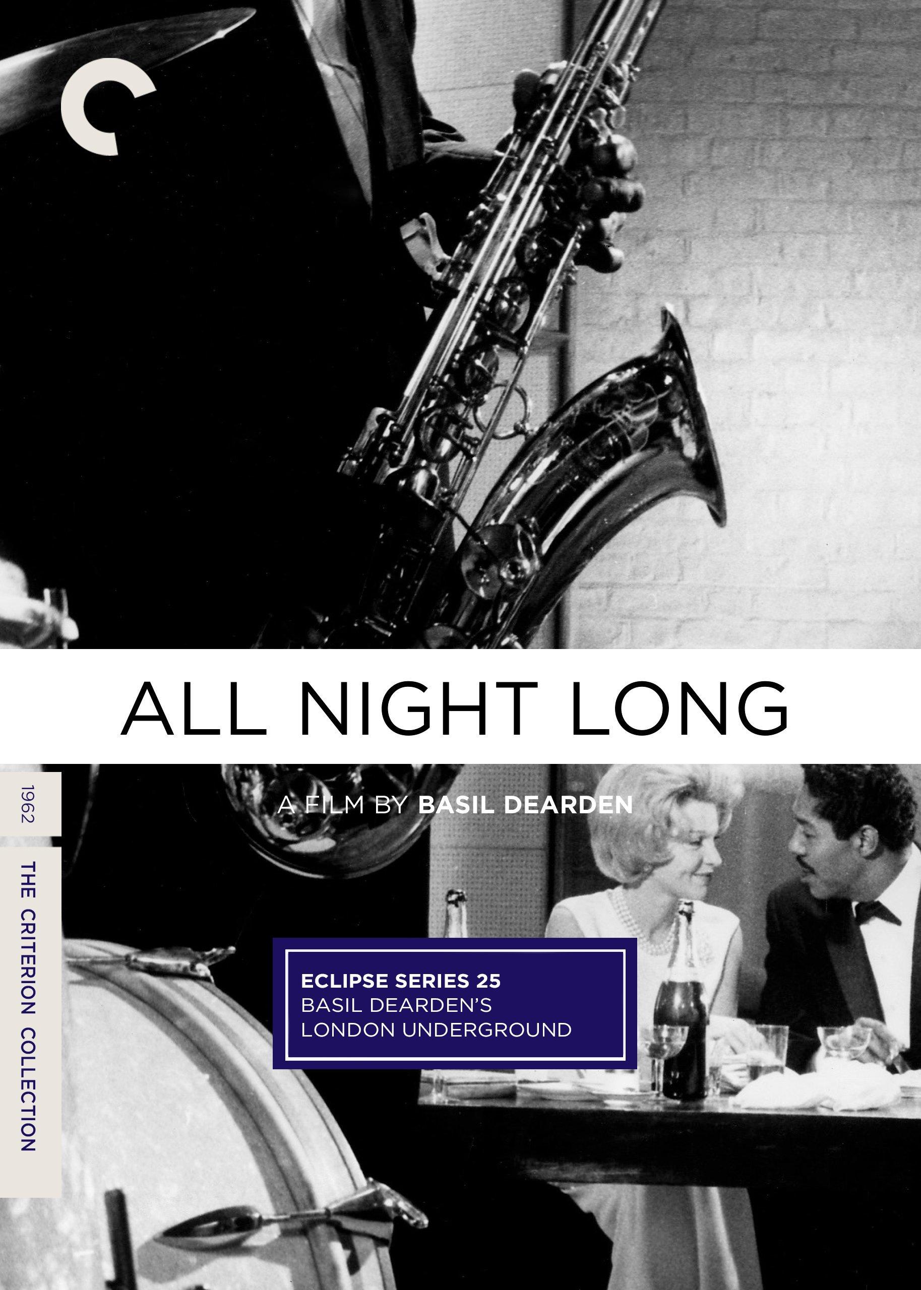all night long 1962 subtitles