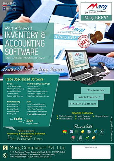 MARG ERP 9 Inventory Accounting Software Basic Version GST ReadyCD Amazonin