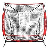 SONGMICS 5' x 5' Baseball Net, Portable Softball
