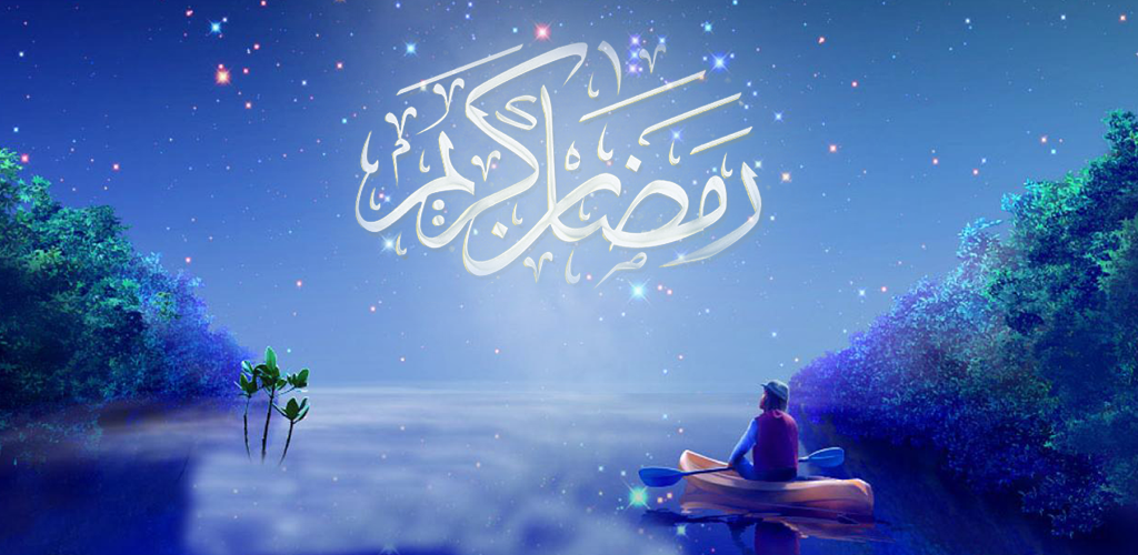 Amazoncom Ramadan Live Wallpaper Appstore For Android