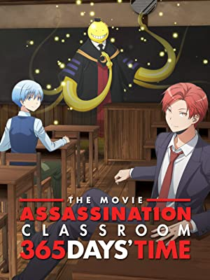 Watch Assassination Classroom the Movie: 365 Days' Time ...