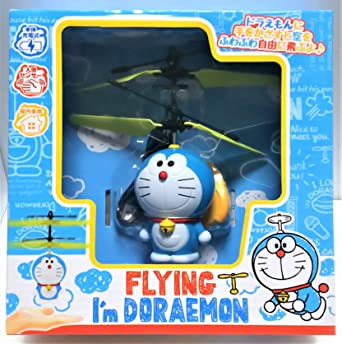 Amazon flying im doraemon flying im doraemon voltagebd Gallery